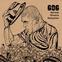 Genival Oliveira Gonçalves