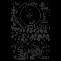Wolves Elitism Speech
