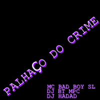 Palhaco do Crime
