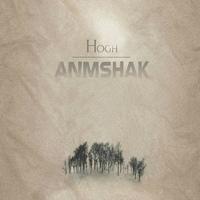 Anmshak