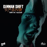 Gvnman Shift